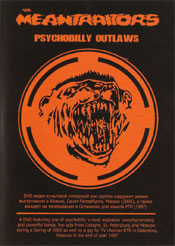 Psychobilly Outlaws